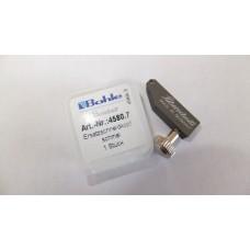 Запасная головка для быстрореза ВО 4580.7