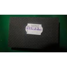 Ручной шлифовальный инструмент «Diapad» с алмазным покрытием, черная