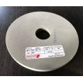Диск для удаления Low-E покрытия жесткий 150 мм SK 120HT